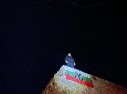 Shtipon Fortress – Koubratists (Koubrat's Followers) Swear Allegiance