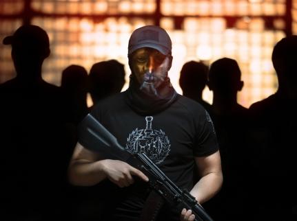 Нова националистическа организация се създаде в Украйна