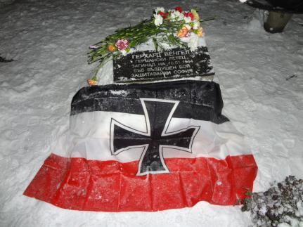 75 години от смъртта на хауптман Герхард Венгел