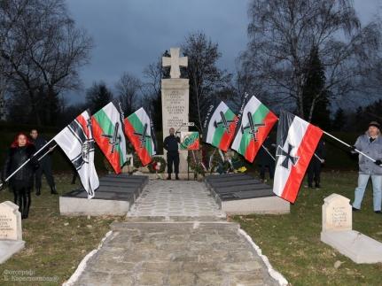 КУБРАТОВА МЛАДЕЖ почете падналите германски офицери и войници