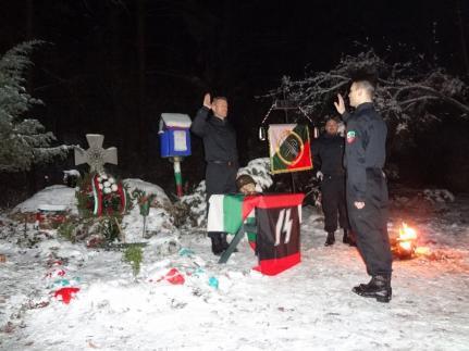 Кубратисти положиха клетва на лобното място на капитан Димитър Списаревски